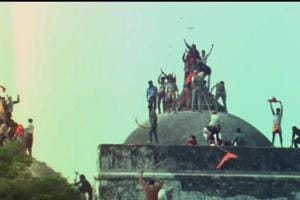 A still from the trailer of The Game of Ayodhya.