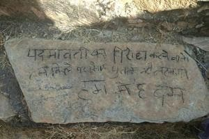 Words scribbled on stones at the Nahargarh Fort were the body of Chetan Kumar Saini was found hanging.