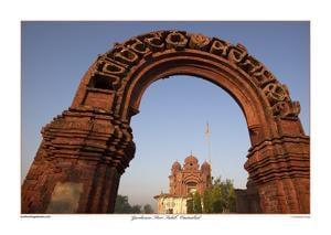 Gurdwara Rori Sahib, Eminabad.