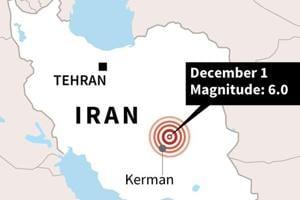 Earthquake of magnitude 6.0 hits southeast Iran: USGS