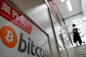 Bitcoin smashes $12,000, defies bubble fears to hit new record