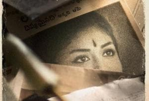 Mahanati release date locked, to hit screens on March 29, 2018