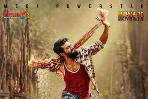 Rangasthalam first look poster released, film to hit screens on March...