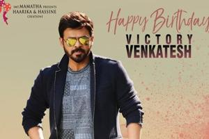 On Victory Venkatesh's birthday eve, his next project with Trivrikram...