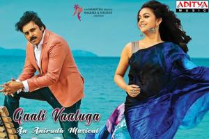 Agnyaathavaasi song Gaali Vaaluga is Anirudh Ravichander's signature
