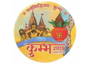 UP governor unveils new Kumbh logo