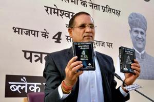 Cong unveils 'black box', raises 52 questions on BJP's 'misgovernance'...