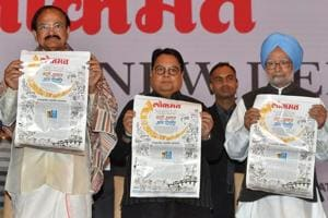 Media needs self-regulation: Venkaiah Naidu at launch of Lokmat