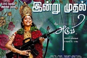 Aruvi movie review: Entertaining yet gut-wrenchingly emotional