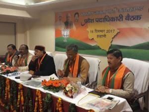 Will make Uttarakhand strike and graft free, says CM