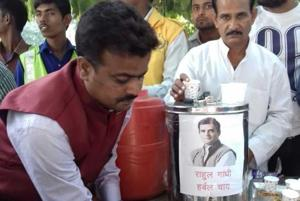 'Rahul Milk', 'Rahul herbal tea': A fan of Rahul Gandhi goes the extra...