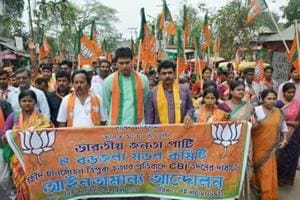 BJP activist found dead in poll-bound Tripura