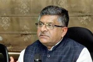 Internet access for all: Prasad says he denied permission' to...