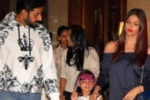 Aaradhya Bachchan, AbRam perform at school function, see pics and...