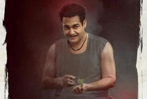 Award-winning VFX studio roped in for Mohanlal's Odiyan