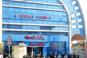Neeraj Clinic was once a sought after medical address.