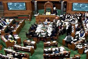 The bill was introduced by law minister Ravi Shankar Prasad in the Lok Sabha on Thursday.