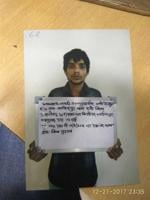 20-year-old Akash Kumar who was shot dead during the encounter.