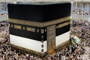 Haj rule change in India leads to sharp rise in female applicants
