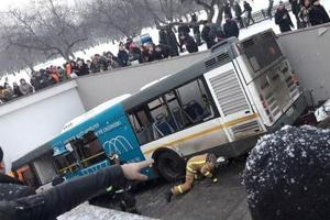 At least 4 killed as bus drives into Moscow underground passage,...
