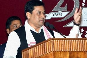 Assam asks employees to reach office 30 minutes early to improve work...