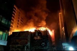 Fire at Mumbai's Kamala Mills Compound: 14 killed, several injured