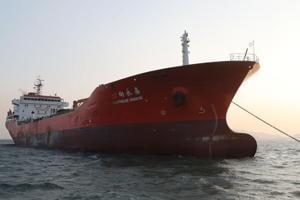 South Korea seizes ship that transferred oil to North Korean vessel