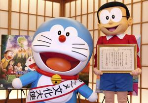 Pakistan lawmaker calls for Doraemon ban to be fully implemented