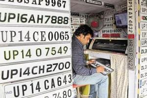 Vehicle registration number portability in Uttar Pradesh soon