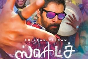 Vikram's Sketch joins the race for Pongal release, to lock horns with...