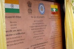 A plaque signifying the contribution of India in the restoration of the Ananda Temple, in Bagan, Myanmar.
