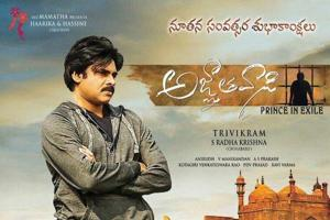 Agnyaathavaasi takes a terrific start, mints over 1 million from US...
