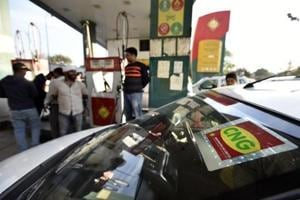 Uttar Pradesh reduces VAT on CNG from 10 to 5 pc