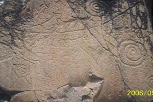 Rock carving found in Bomai Sopore.
