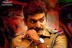Vijay Sethupathi might play a cop in Mani Ratnam's multi-starrer