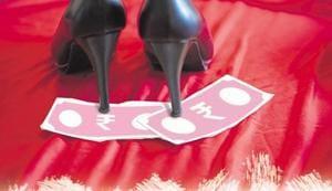 Sex racket busted in Kashi, 33 arrested