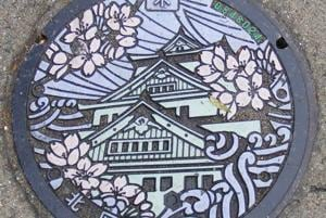 Japan's manhole covers are beautiful works of art. See pics