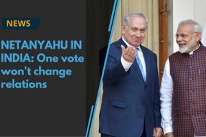 Israeli Prime Minister Benjamin Netanyahu arrived for his first visit...