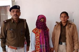 Kajal after arrest for murdering her younger brother on Sunday.