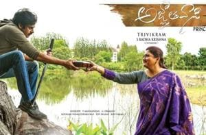 Pawan Kalyan's Agnyaathavaasi was an irresistible offer to let go,...