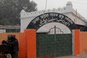 UP govt removes Haj Committee secretary after saffron paint row