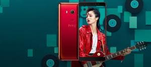 HTC U11 EYEs with dual selfie cameras launched: Price, specifications,...