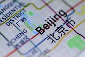 Google Maps app not launching in China, for now