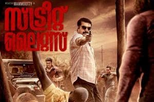 Street Lights trailer: Mammootty in yet another 'special' cop movie