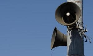 Loudspeaker registration deadline extended to Jan 21 by Lucknow...