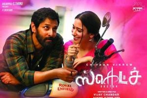 Have asked director Vijay Chander to relish the success of Sketch:...
