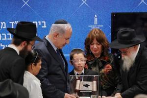 Israeli PM Benjamin Netanyahu, Moshe Holtzberg unveil memorial for...