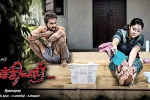 Jyothika-Bala film Naachiyaar to release on February 16