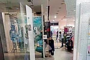 Kurukshetra mall vandalised, cops suspect it to be Karni Sena...