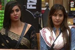Arshi Khan's Bigg Boss 11 party had Hina Khan, Vikas and Jyoti . Why...